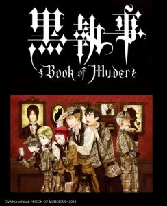 Black_Butler_Book_of_Murder