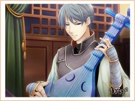 Chu Du (visual novel game)