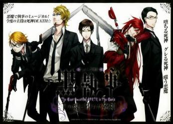 Kuro Musical 2