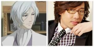 Hino-Ash