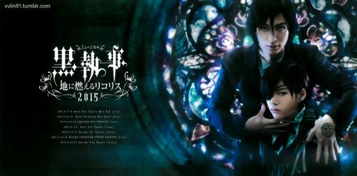 Kuro_Mus (Poster)